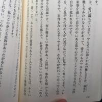 vol.3165 成功者の習慣  魂が震える話より   写真はMさんからいただいたプレゼントですヾ(@⌒ー⌒@)ノ...