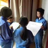 11月29日(火)の子ども達の様子