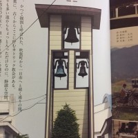 Machicoco便り vol.11