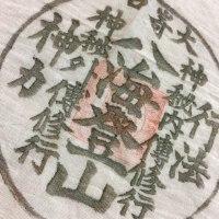 八海山尊神社奉納演奏