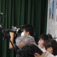 地球観測センター一般公開、NHK放映日