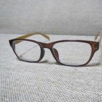 初売り、新メガネ
