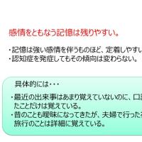 お勉強しました。