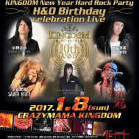 KINGDOM New Year Hard Rock Party!!