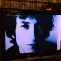 NHKでボブディラン見ました?