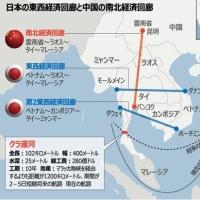 ■タイ・クラ運河の謎