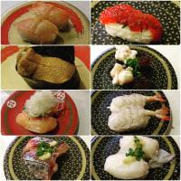 はま寿司16.12.28