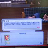 桜家その後、姉妹ダブル結婚まで。