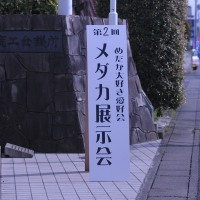 ��2������繥�����������Ÿ����