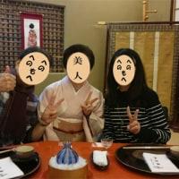 祇園で(井筒屋さん)~大和大路で~美味しい処!!