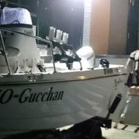 NEO-Gucchan号、メンテナンス終了!