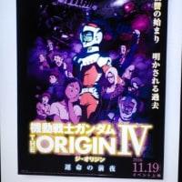THE ORIGN Ⅳ