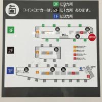 備忘録 〜博多駅コインロッカー編〜