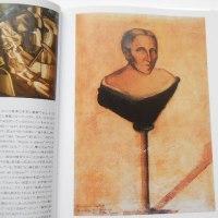 デュシャン『ギュスターヴ・カンデルの母の肖像』