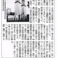 松宮輝明・戊辰戦争の激戦地を行く(12)