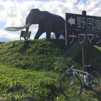 ③日本横断。太平洋〜日本海\(^^)/