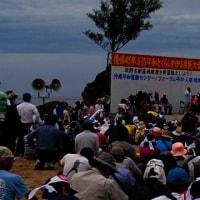 「5・15平和とくらしを守る県民大会」   名護市瀬嵩の浜