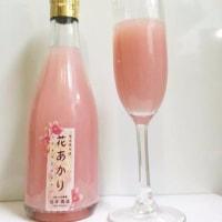【春季限定!!桃色にごりの清酒『花あかり』発売開始!!】