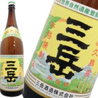 ボトルキープ「三岳」