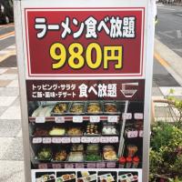浅草 BUTA