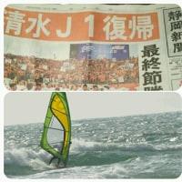 11月20日(日) B浜 5.3m2 アンダーorジャスト 波 胸→腰