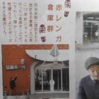 桃花の函館ぶらり旅(誰かのパクリ)