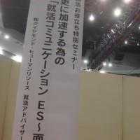 徳島のイベントにて