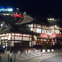 松山 2日目