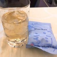 チャイナエアライン ビジネス 関空→台北→ベトナム