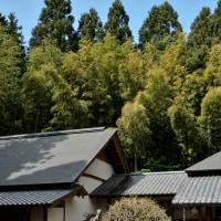 芭蕉の館 (栃木県)