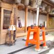 岡山高島屋 個展 8月9日~15日