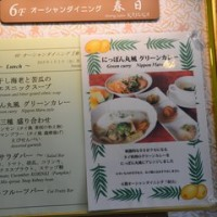 にっぽん丸ニューイヤークルーズ51 7日目のランチ