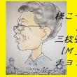 ひろし爺1840の♪ミュージック・ステーション~安芸の宮島と経小屋山の 夕焼け雲MovieShow!