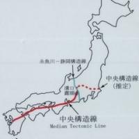 中央構造線へ(その1)