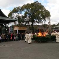 〈催事〉0480:「護摩焚祈願祭」