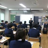 喫煙防止(防煙)教室の出前授業を行いました