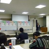 平成28年度 食品リサイクルセミナー開催される!