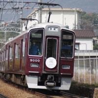 2014年3月16日 阪急電車