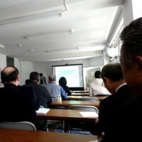 全日本不動産協会開業セミナー