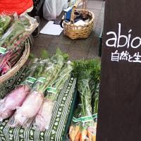 第5回無農薬農家の野菜の直売会「駅前みなはし横丁」開催☆