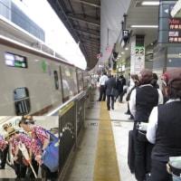 新幹線ホームの風物詩