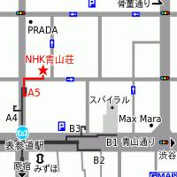 平成28年度 麻布柔友会総会及び懇親会開催のお知らせ