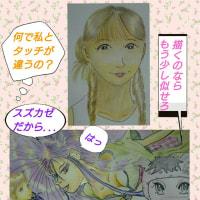 クイーンcup(GⅢ)
