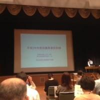 感染症発生時対応訓練研修会に行ってきました。