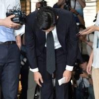 BIGBANGのT.O.P、初公判に出席「衝動的な誤った行動…母に申し訳ない」(全文)