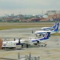 続機上、乗降した空港