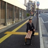 まちの実績 バス停の小さなベンチ