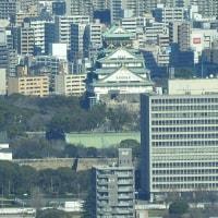 33会大阪旅行の反省