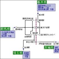 東京→栃木バス乗継案