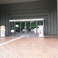 橿原考古学研究所附属博物館へ行く